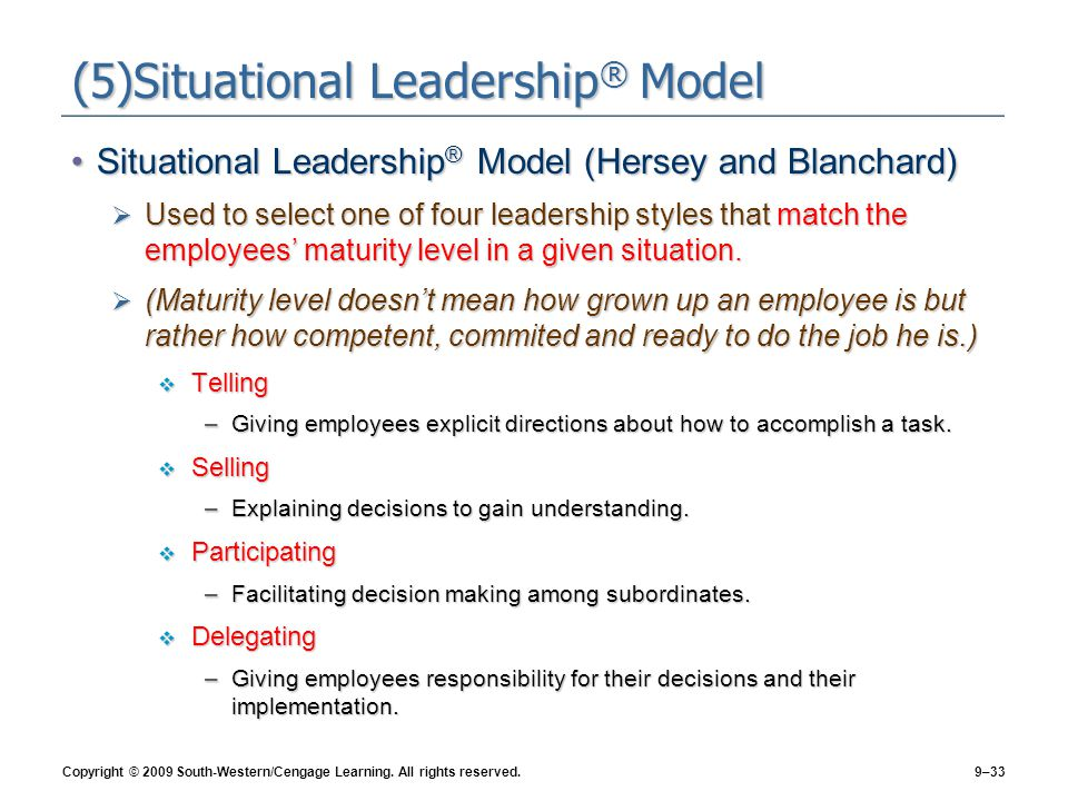 (5)Situational Leadership® Model
