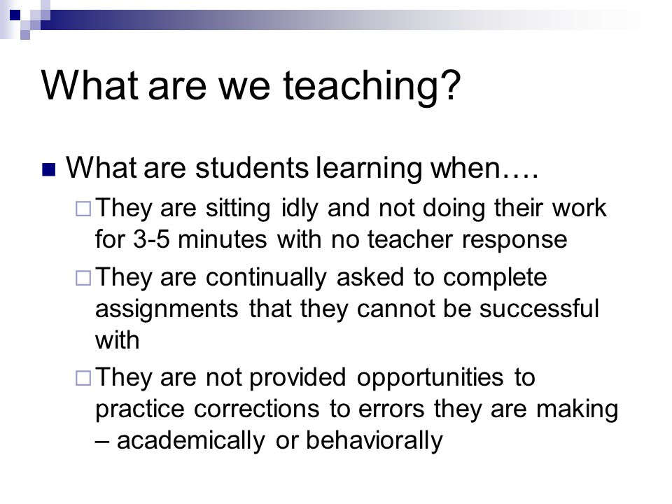 What are we teaching What are students learning when….