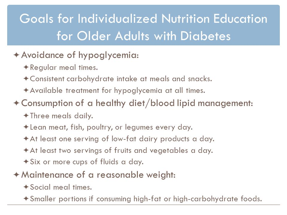 Goals for Individualized Nutrition Education for Older Adults with Diabetes