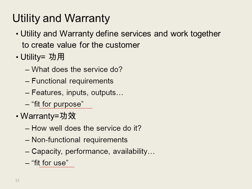 • Utility and Warranty define services and work together