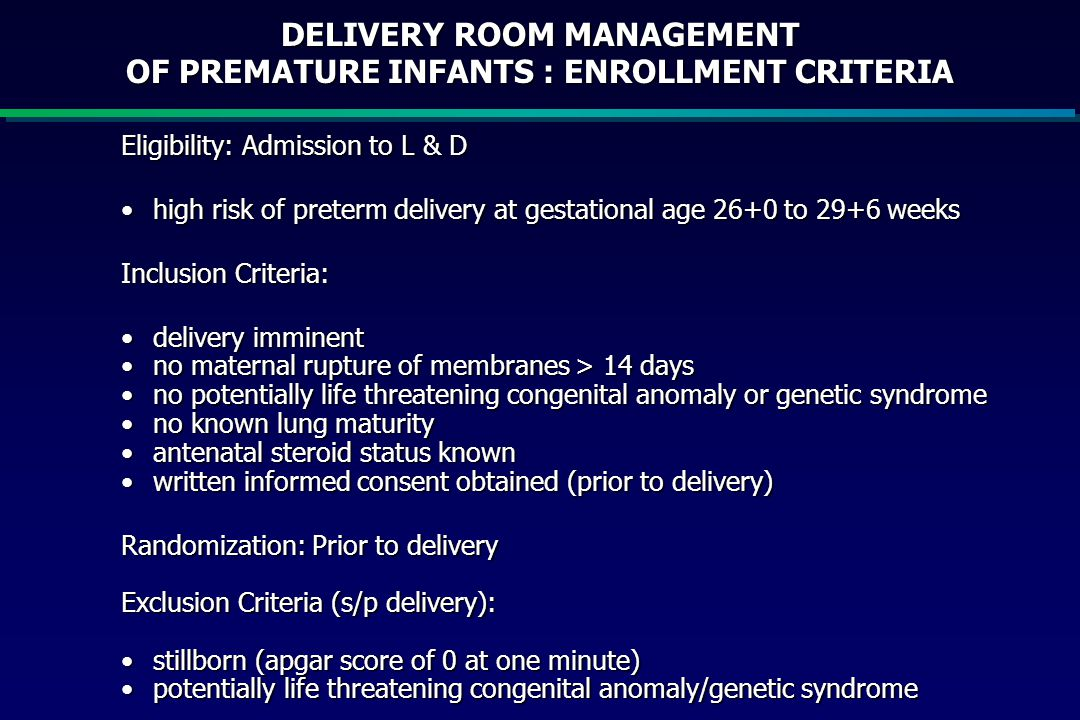 DELIVERY ROOM MANAGEMENT OF PREMATURE INFANTS : ENROLLMENT CRITERIA