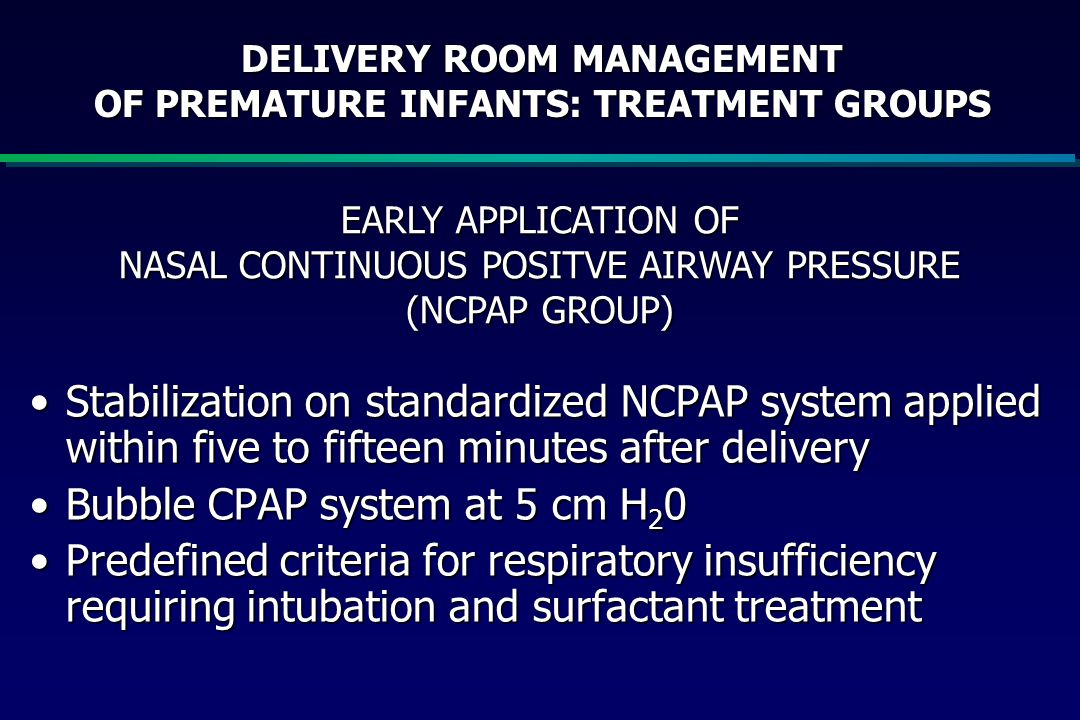 DELIVERY ROOM MANAGEMENT OF PREMATURE INFANTS: TREATMENT GROUPS