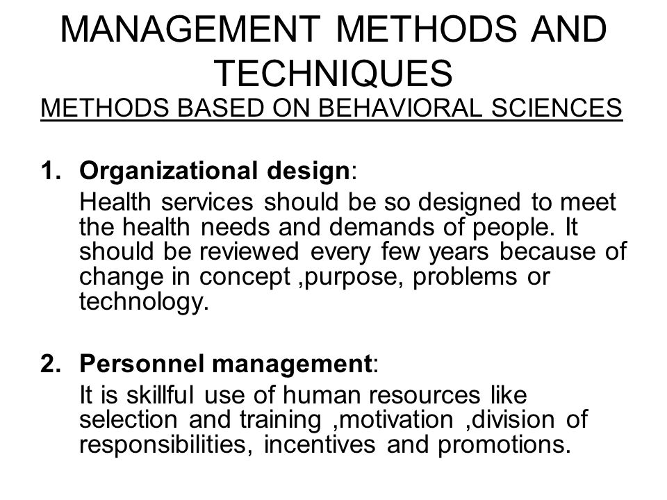 MANAGEMENT METHODS AND TECHNIQUES