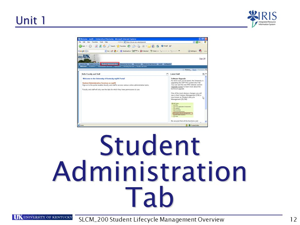 Student Administration Tab