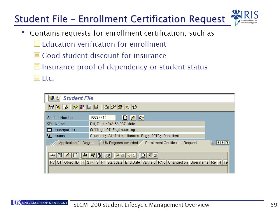 Student File – Enrollment Certification Request