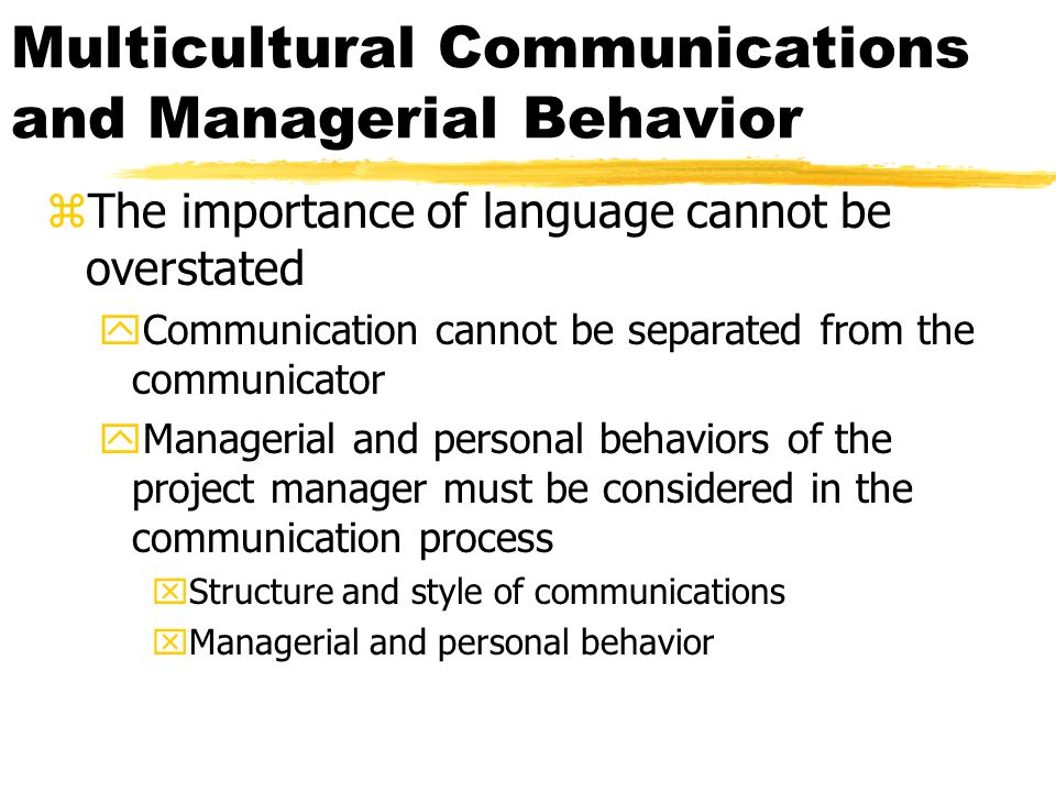 Multicultural Communications and Managerial Behavior