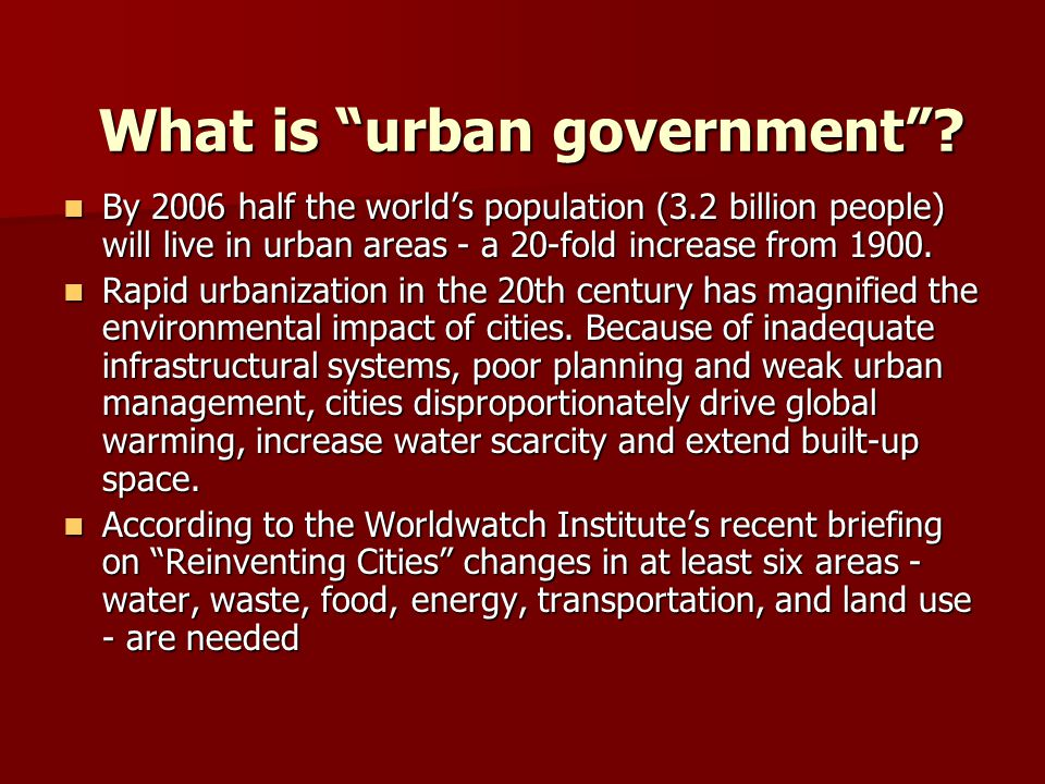 ‌ What is urban government