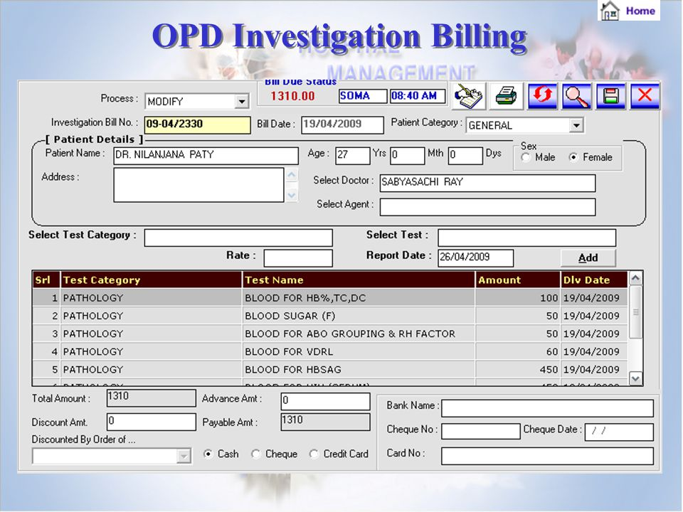 OPD Investigation Billing