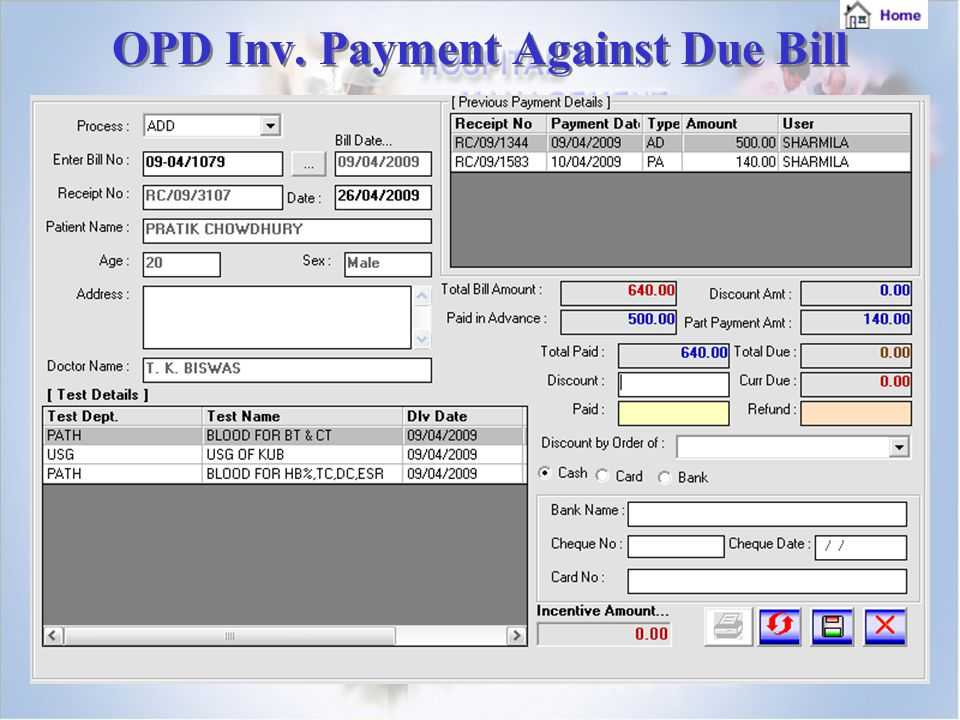 OPD Inv. Payment Against Due Bill