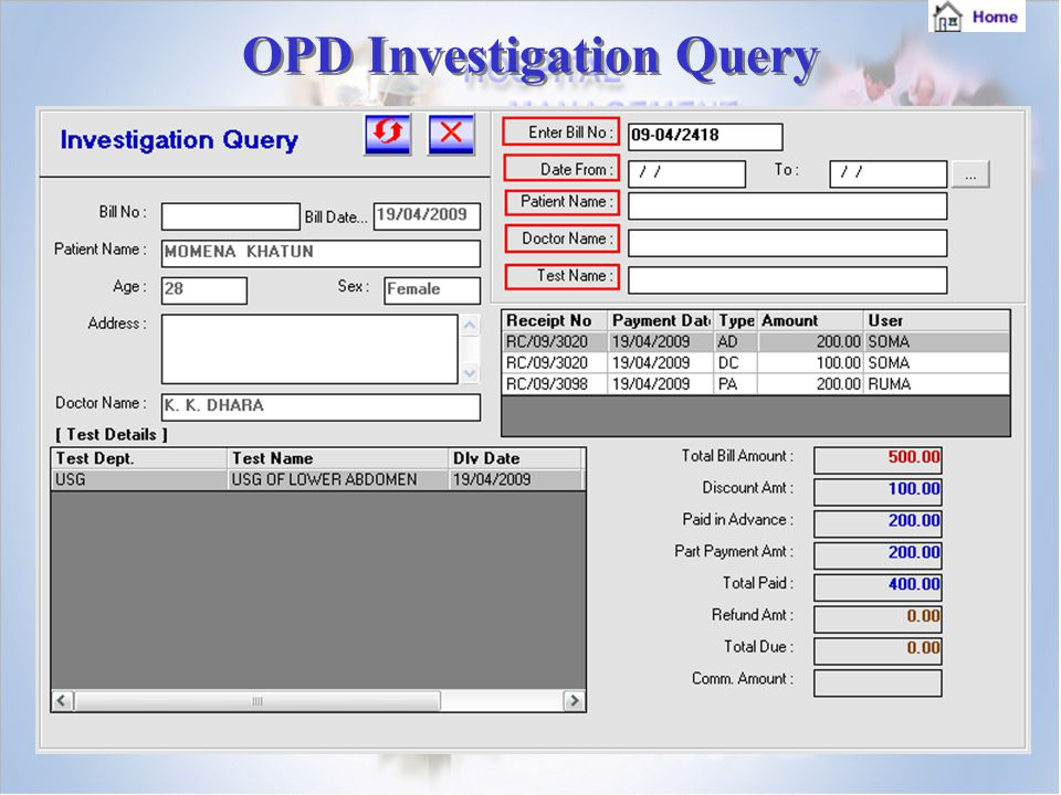 OPD Investigation Query