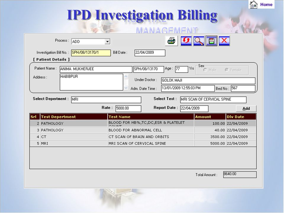 IPD Investigation Billing