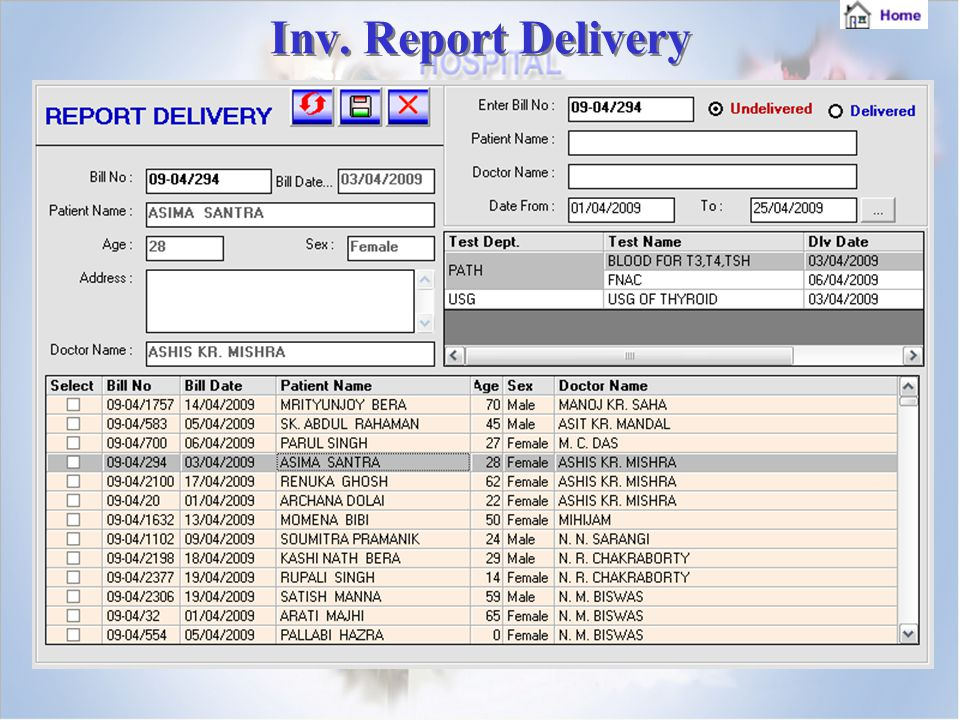 Inv. Report Delivery