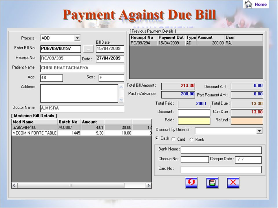 Payment Against Due Bill