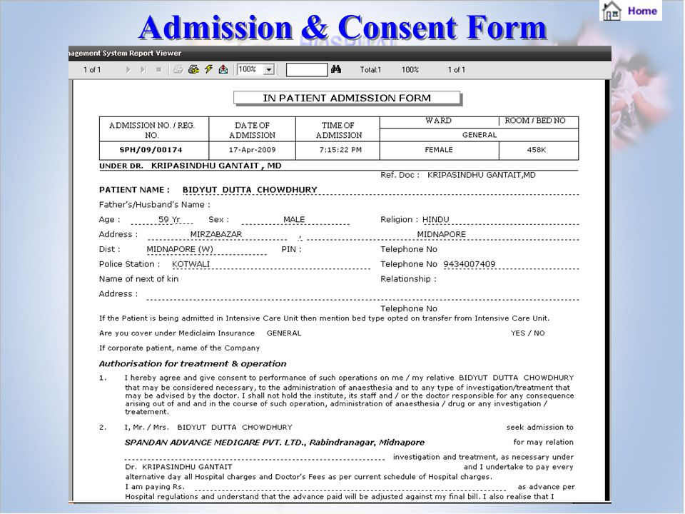 Admission & Consent Form