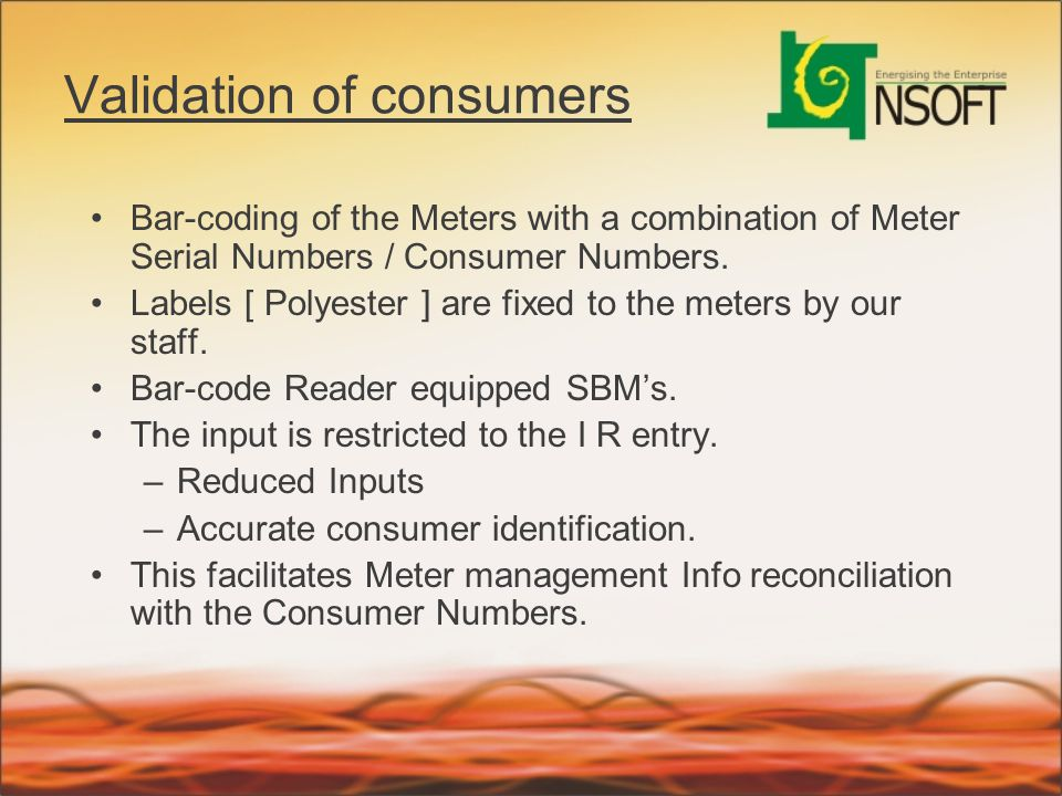 Validation of consumers