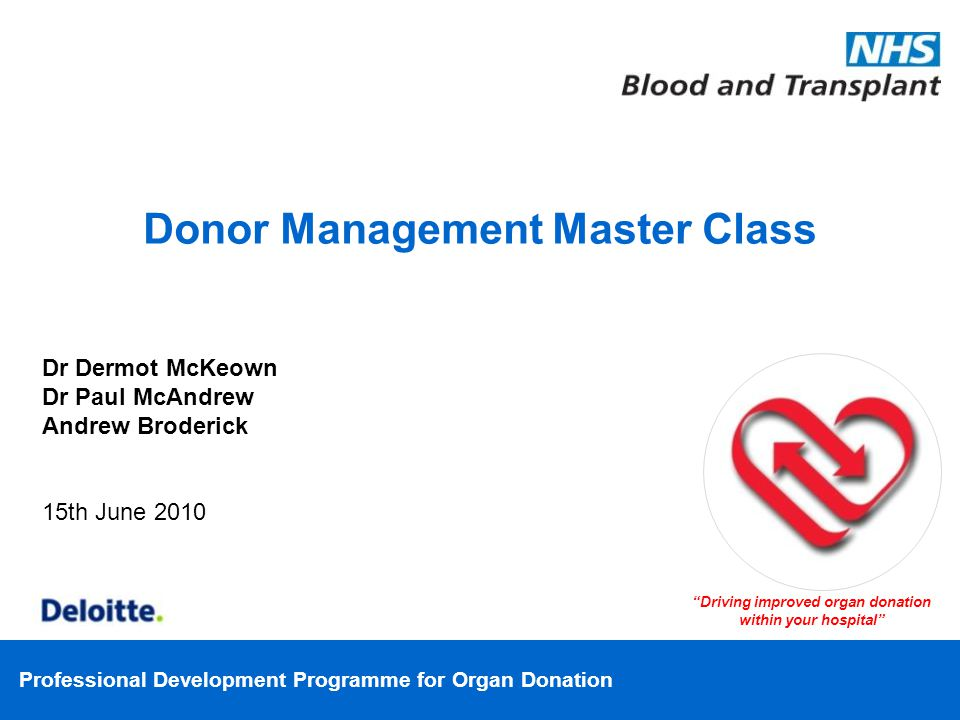 Donor Management Master Class