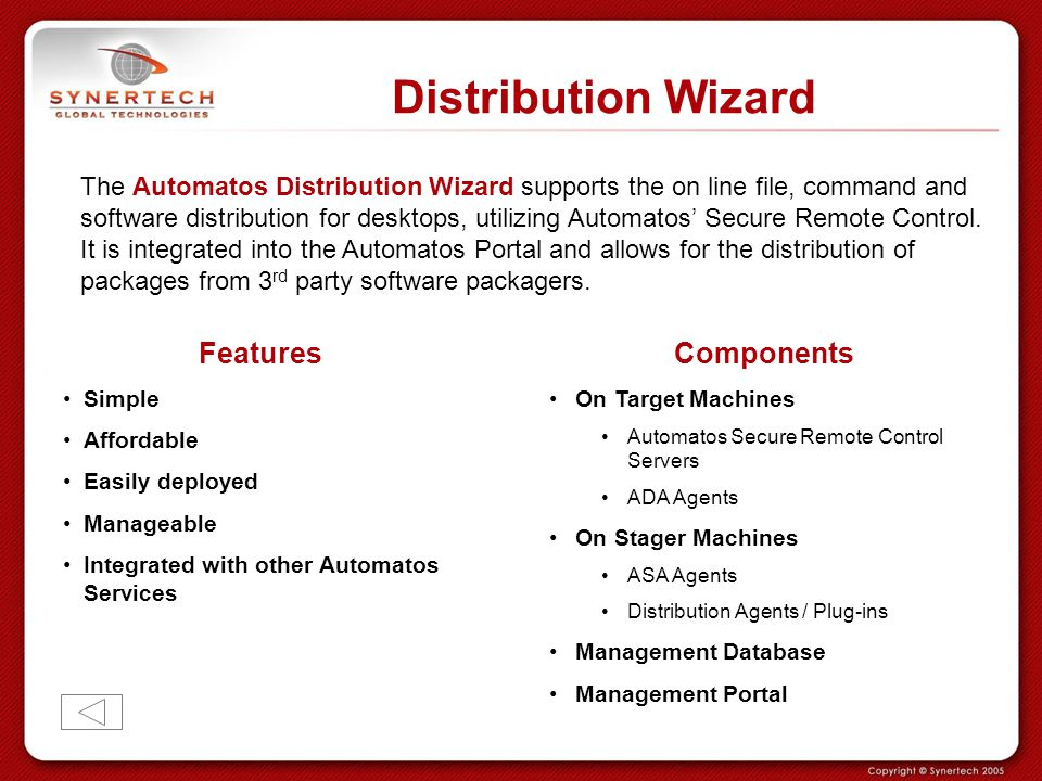 Distribution Wizard Features Components