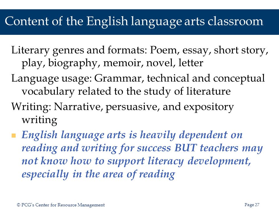 Content of the English language arts classroom