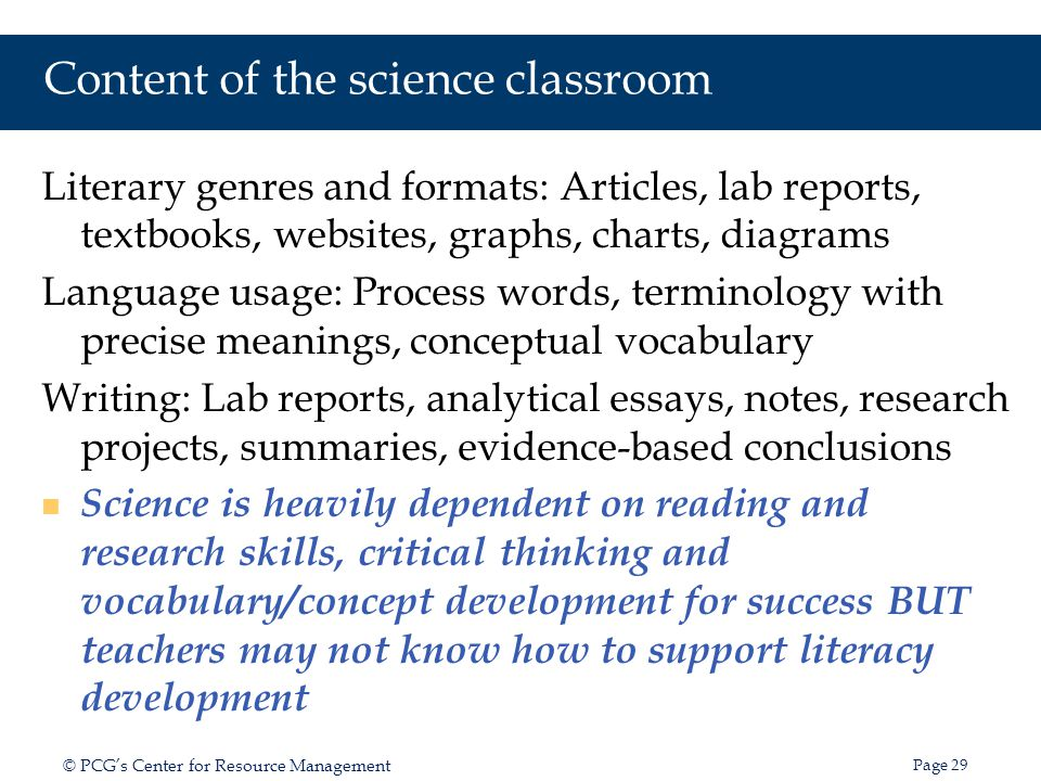 Content of the science classroom