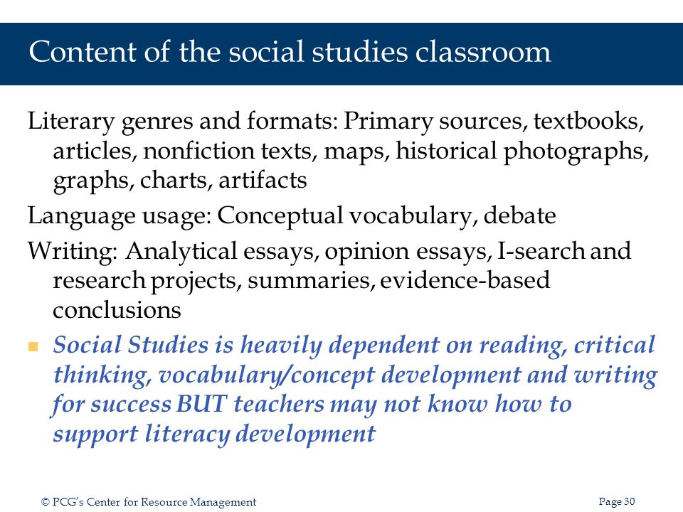 Content of the social studies classroom
