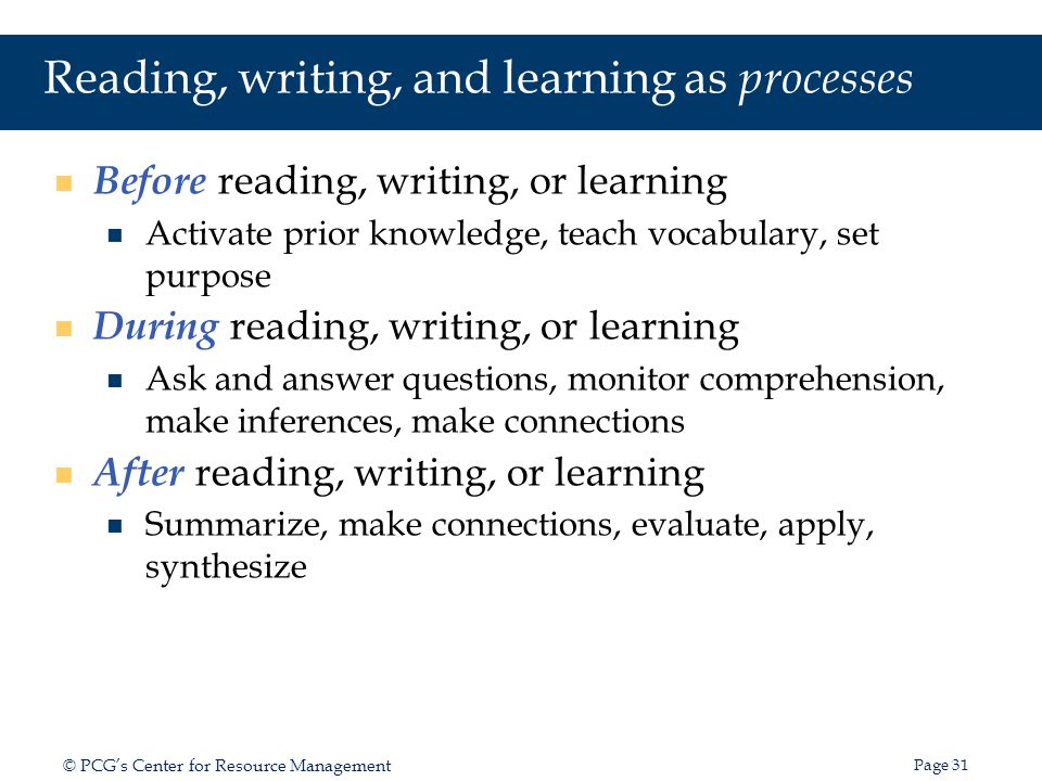 Reading, writing, and learning as processes