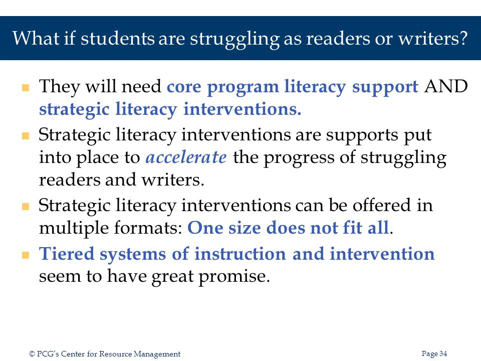 What if students are struggling as readers or writers