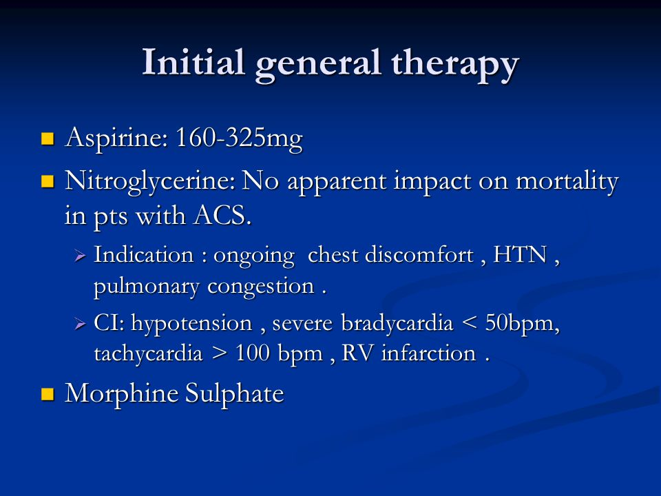 Initial general therapy