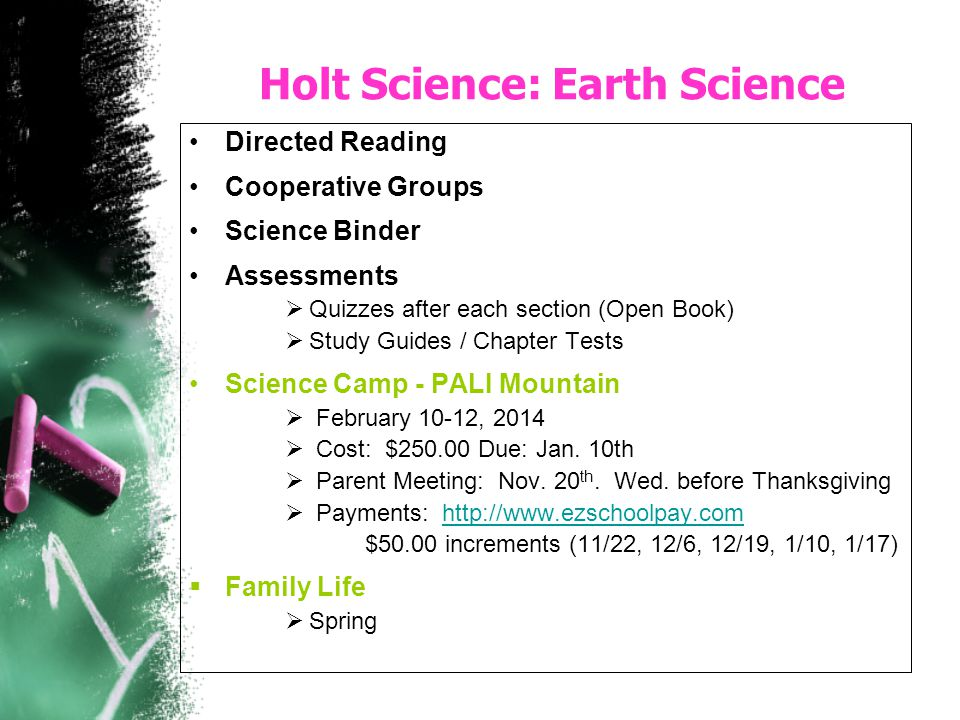 Holt Science: Earth Science