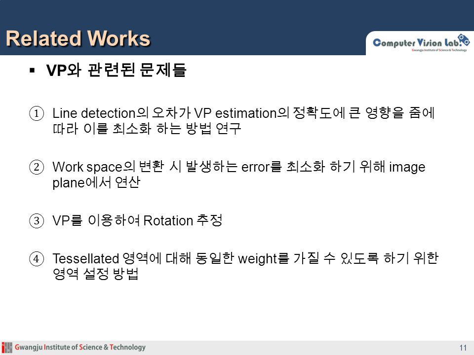 Related Works VP와 관련된 문제들