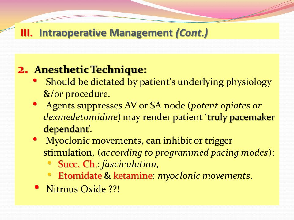 Intraoperative Management (Cont.)