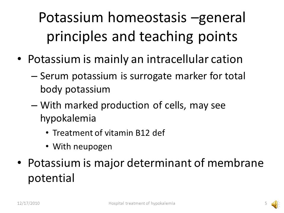Potassium homeostasis –general principles and teaching points