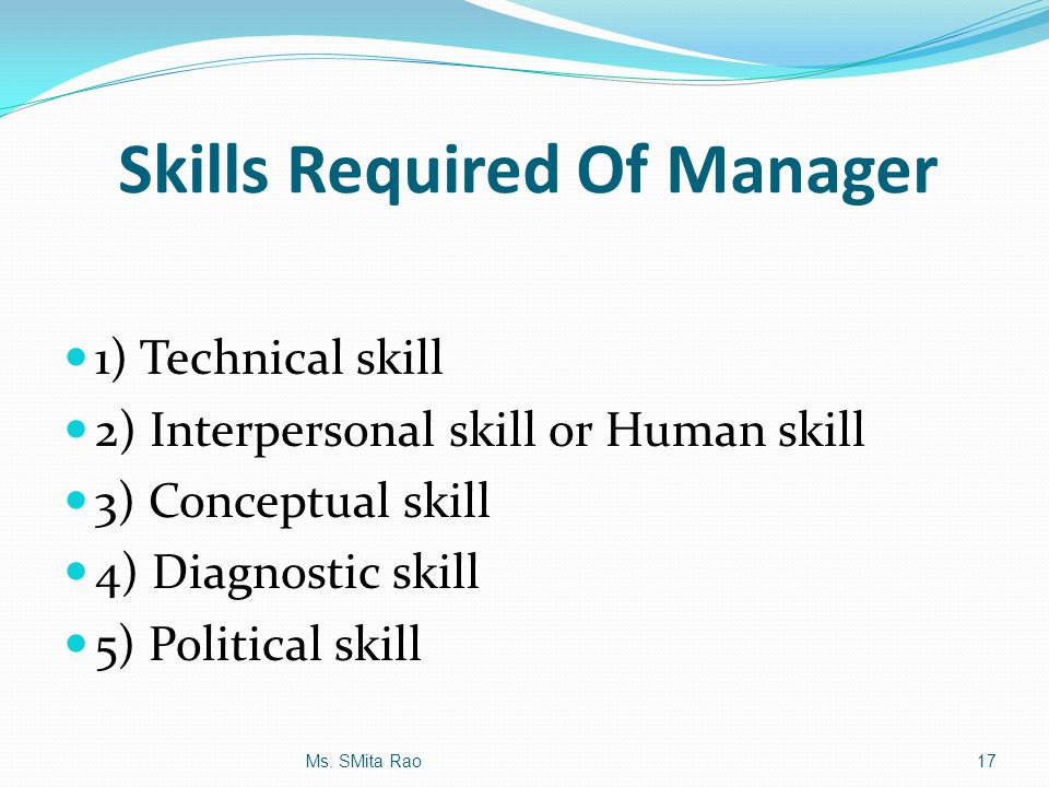 Skills Required Of Manager