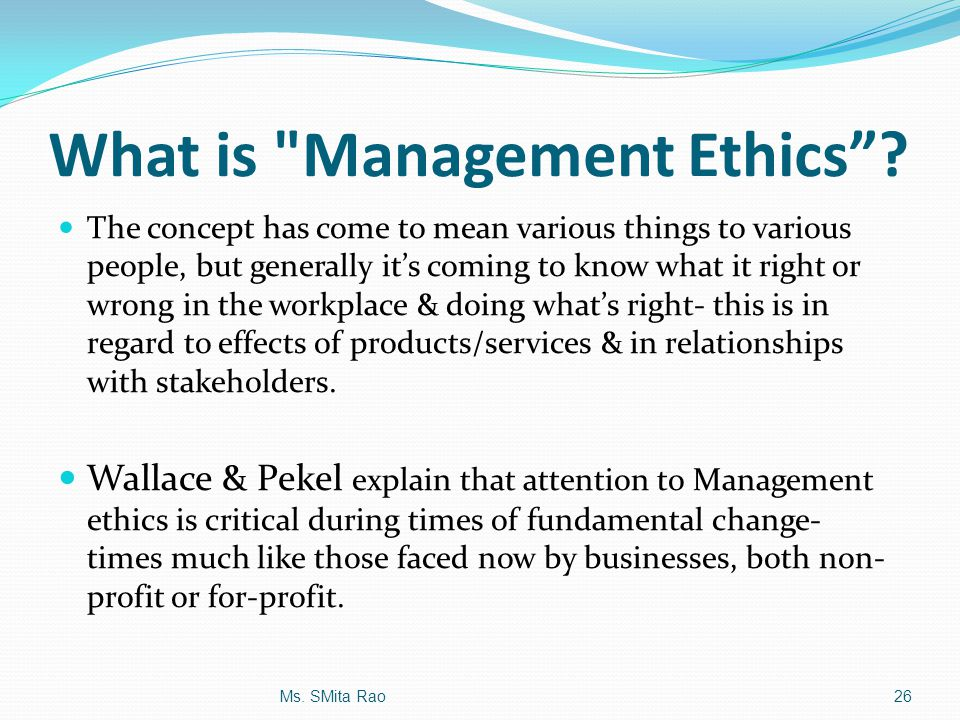 What is Management Ethics