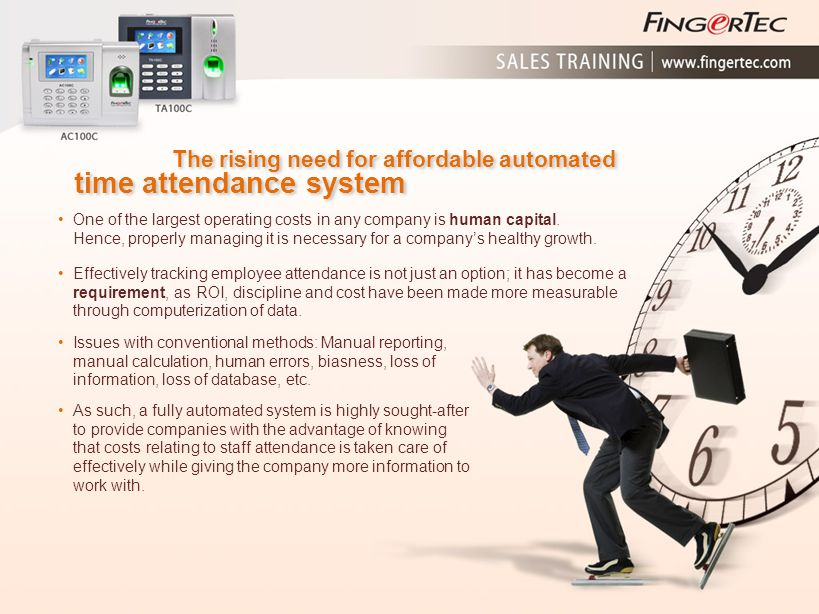 The rising need for affordable automated time attendance system