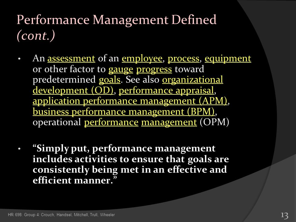 Performance Management Defined (cont.)