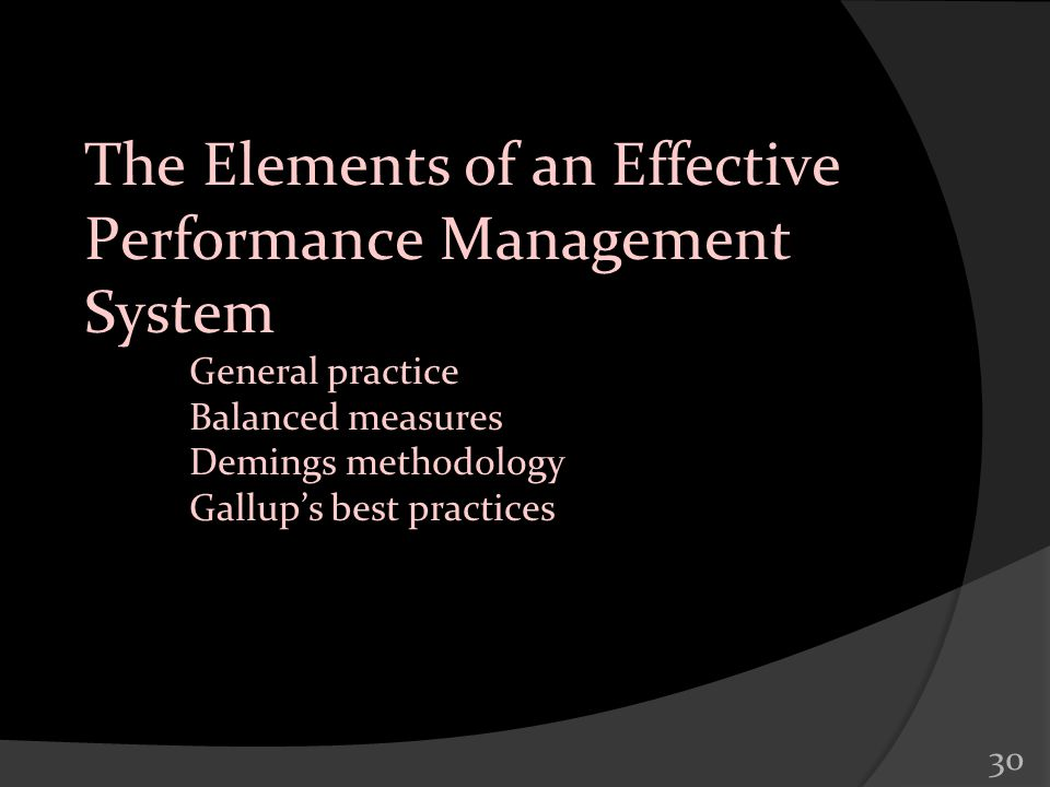 The Elements of an Effective Performance Management System