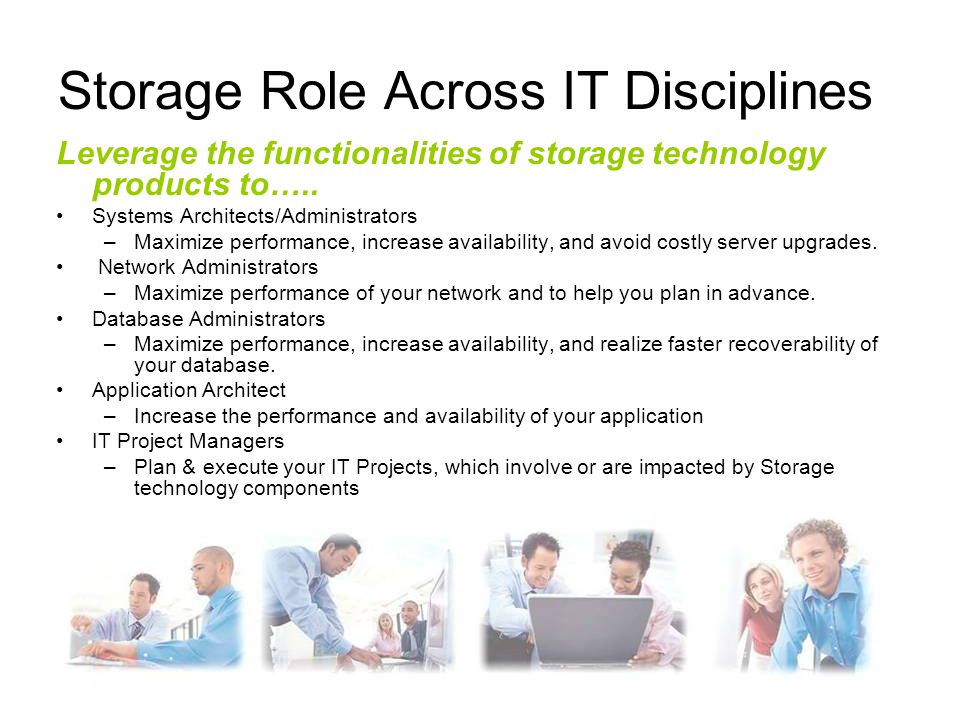Storage Role Across IT Disciplines