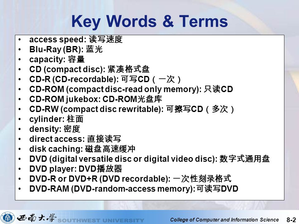 Key Words & Terms access speed: 读写速度 Blu-Ray (BR): 蓝光 capacity: 容量