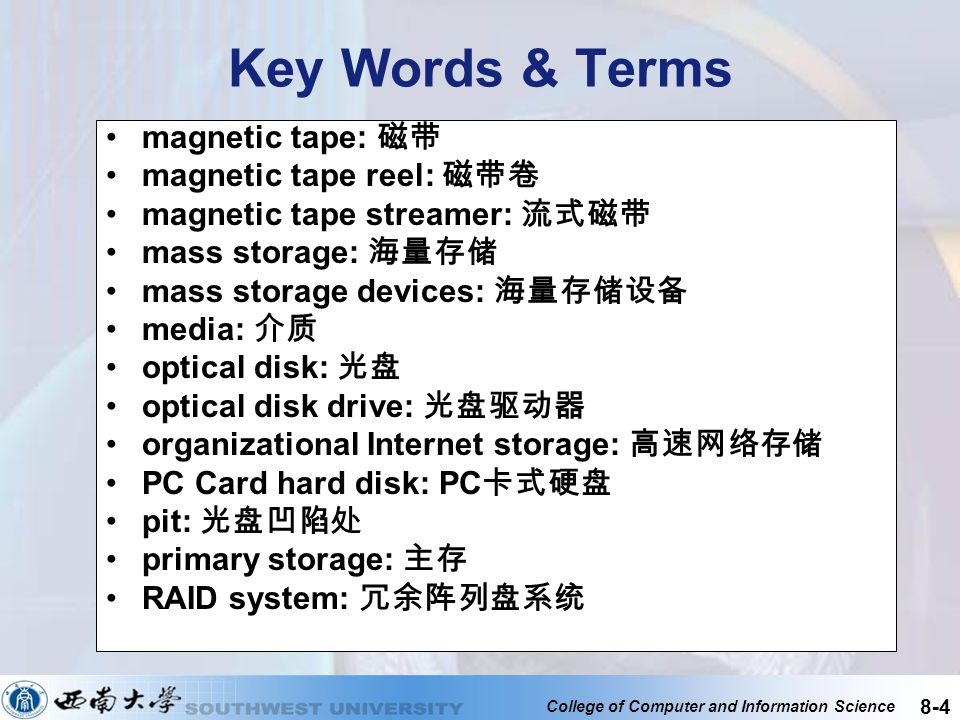 Key Words & Terms magnetic tape: 磁带 magnetic tape reel: 磁带卷