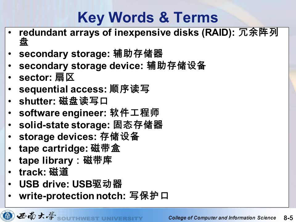 Key Words & Terms redundant arrays of inexpensive disks (RAID): 冗余阵列盘