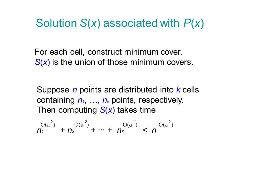 Solution S(x) associated with P(x)