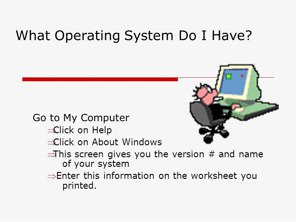 What Operating System Do I Have