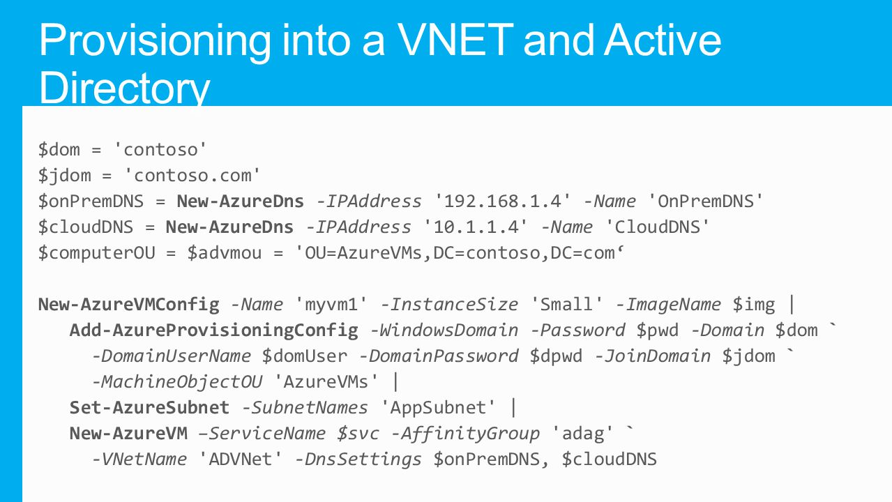 Provisioning into a VNET and Active Directory