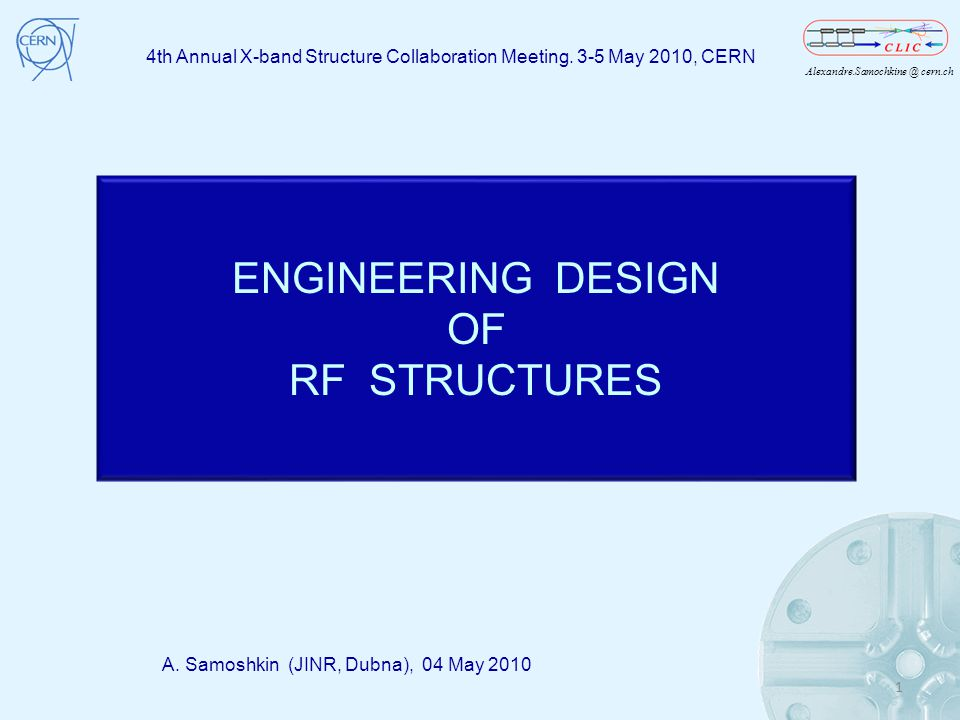 ENGINEERING DESIGN OF RF STRUCTURES