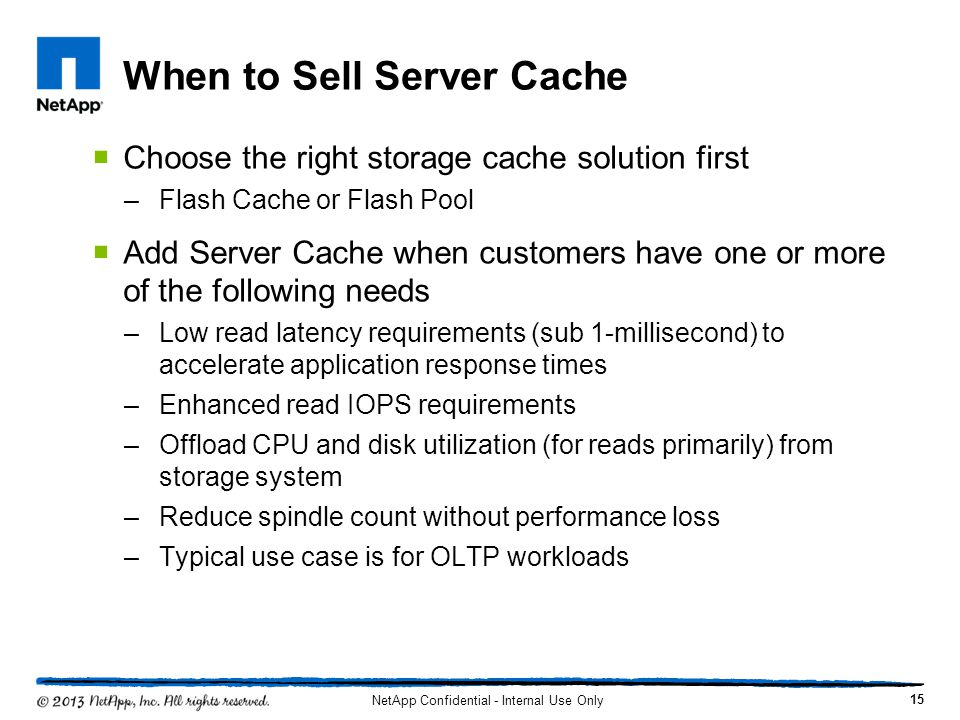 When to Sell Server Cache