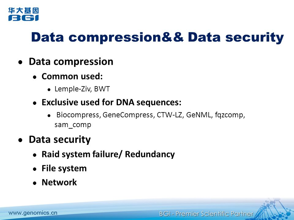 Data compression&& Data security