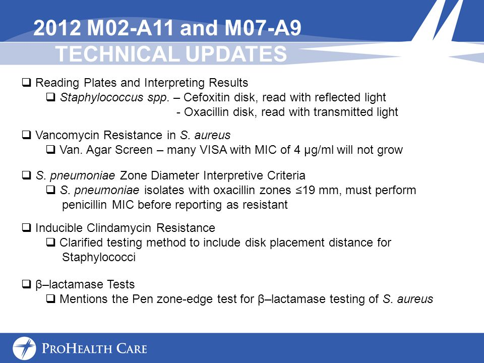 2012 M02-A11 and M07-A9 TECHNICAL UPDATES