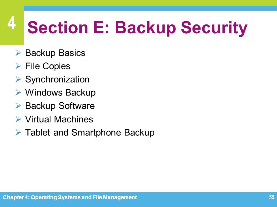 Section E: Backup Security