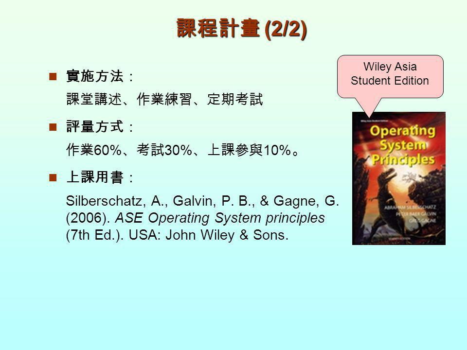 Wiley Asia Student Edition