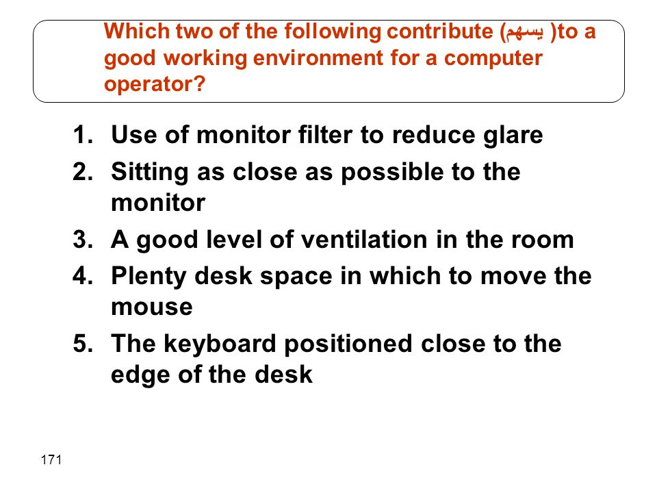 Which two of the following contribute (يسهم )to a good working environment for a computer operator